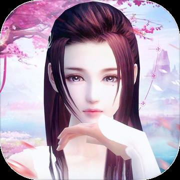 剑仙世界2ios版v2.0