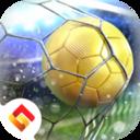 明星足球世界杯2018中文版