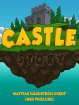 城堡故事v1.1.7升级档+免DVD补丁