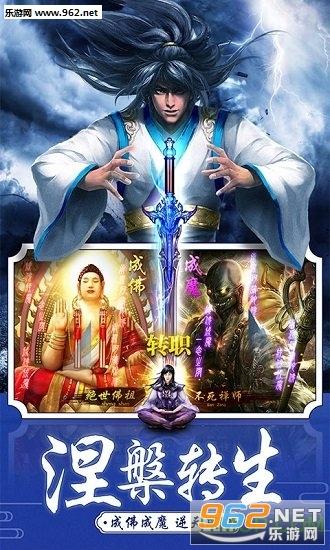 修道成仙官方版v1.1.9.0_截图2