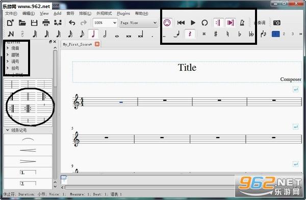 MuseScore电脑版截图2