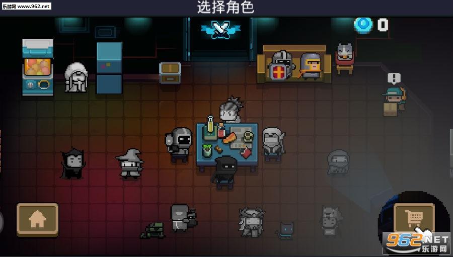 元气骑士1.8.4无限钻石版/
