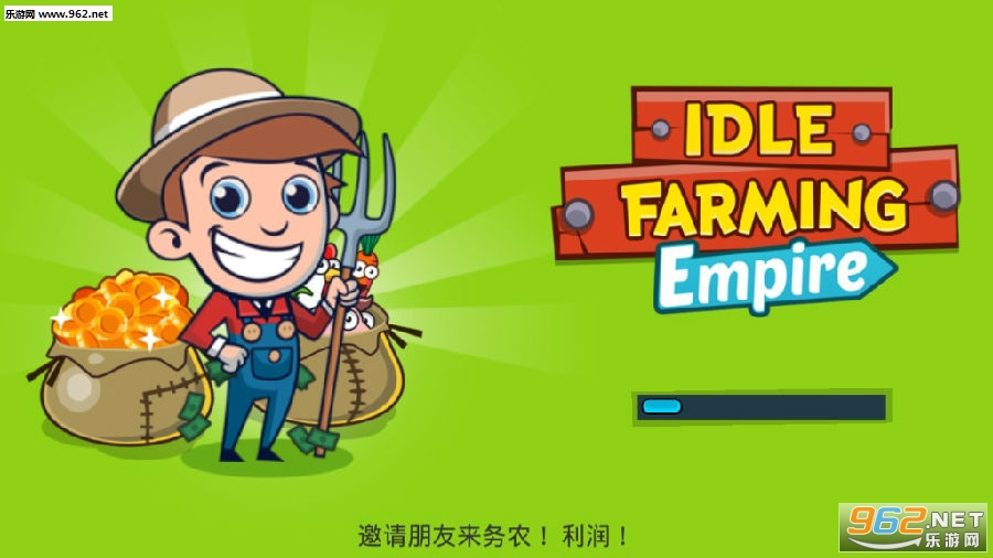 Farm Away闲置农场安卓版