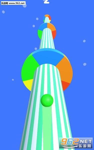 螺旋彩色道路安卓版