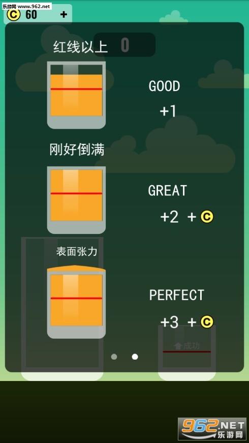杯具先生2中文汉化版