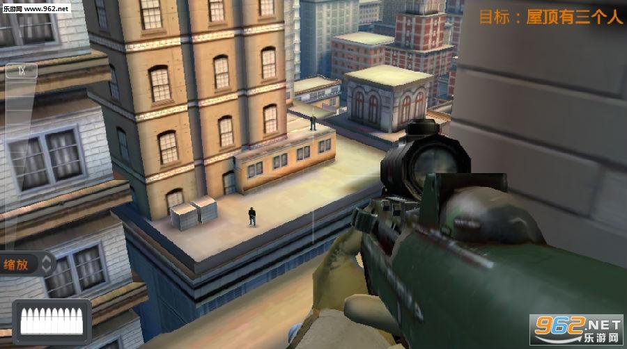狙击猎手2.15.3完美存档破解版