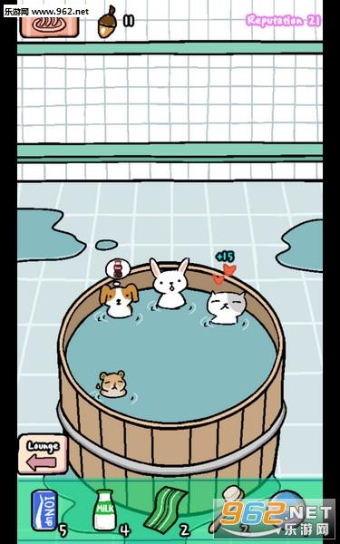 动物温泉安卓版