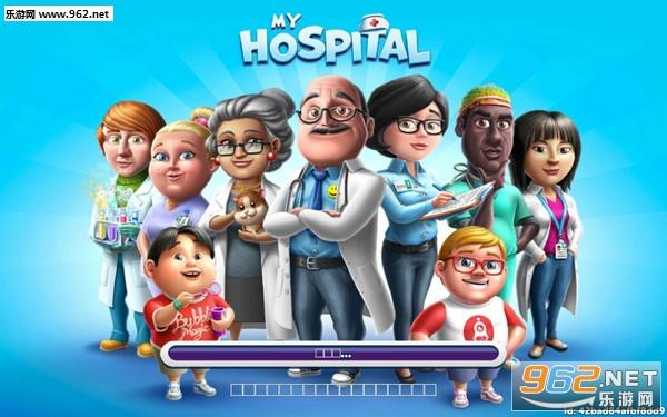 我的医院1.1.73最新版