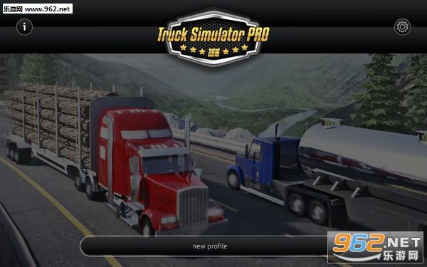 卡车模拟器PRO2安卓版