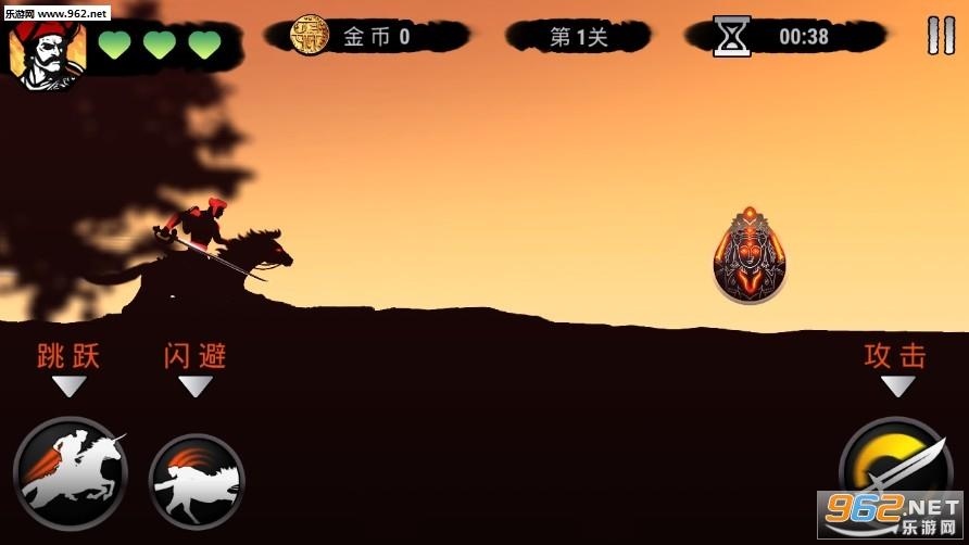 马拉塔勇士传说中文汉化版
