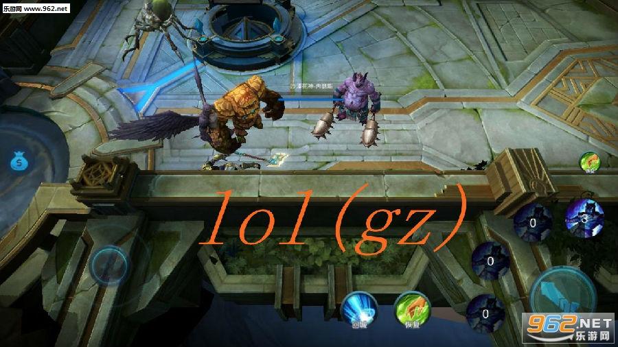 lolgz手机游戏