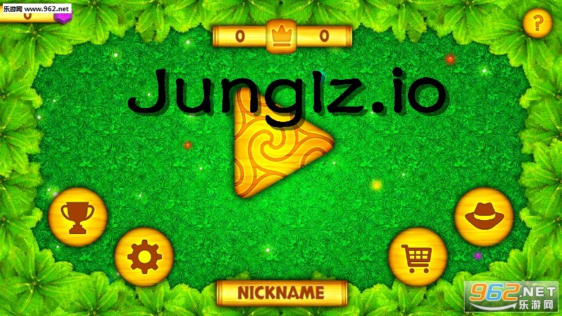 丛林大作战(Junglz.io)官方版
