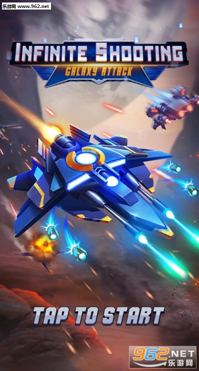 Infinity Shooting Galaxy War安卓版