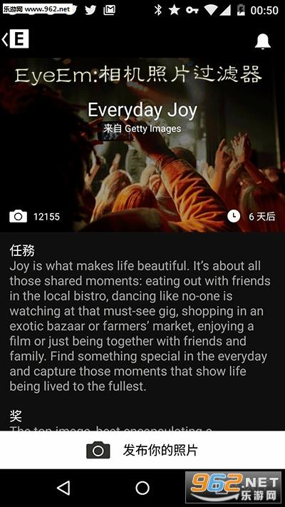 EyeEm:相机照片过滤器app