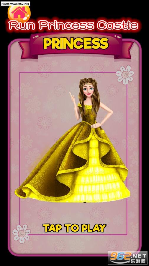 Run Princess Castle安卓版