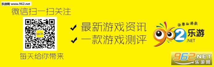 亚运会《英雄联盟》小组赛中国不敌韩国队 高地团灭遗憾落败