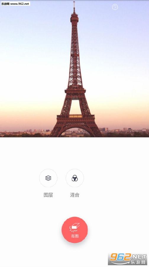 滤镜美图相机app