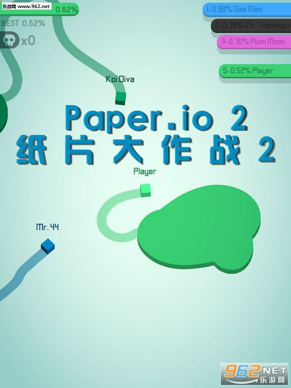 抖音圈地游戏《纸片大作战2(Paper.io 2)》   《Paper.io 2》玩法攻略