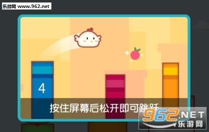支持经典模式和3d模式 可以解锁不同的可爱小动物 【游戏点评】 非常