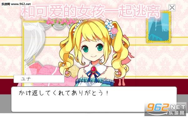 游戏说明 拨通视频电话后,面前出现了可爱的少女 她拜托你,帮助她