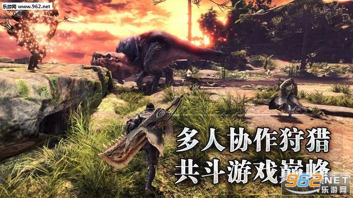 《怪物猎人:世界》Wegame官方表示8.20号后仍可联机