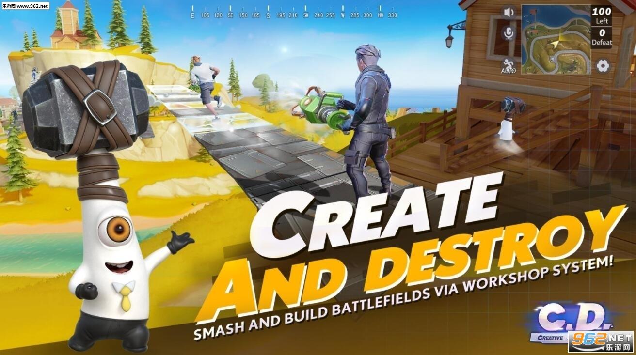 启明星之谷1.0.7最新版(Creative Destruction)截图4