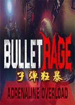 子弹狂暴(BulletRage)