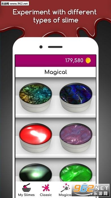 水晶泥模拟器手机版v1.97_截图4