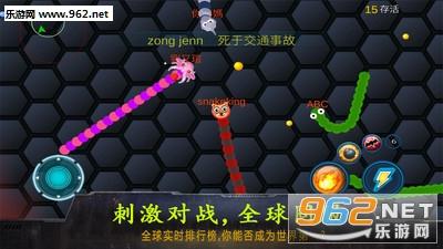 贪吃蛇吃鸡战安卓版v3.3截图0