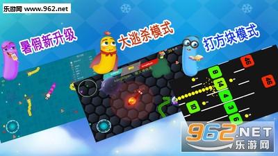 贪吃蛇吃鸡战安卓版v3.3截图2
