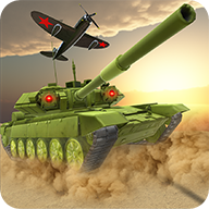 坦克VS坦克安卓版v1.0.4