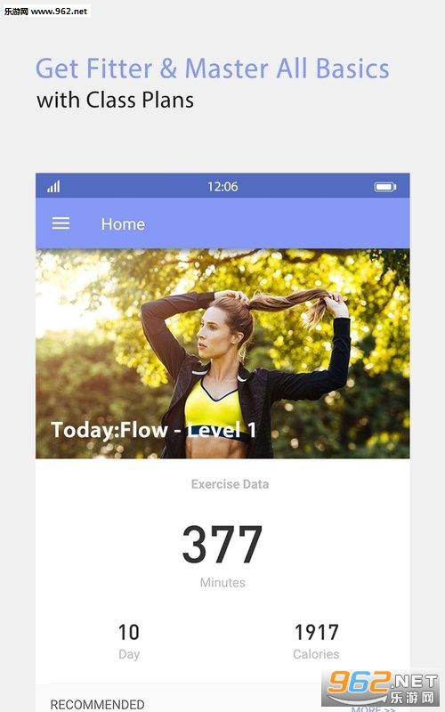 瑜珈工作室:身心安卓版v2.0.16_截图1