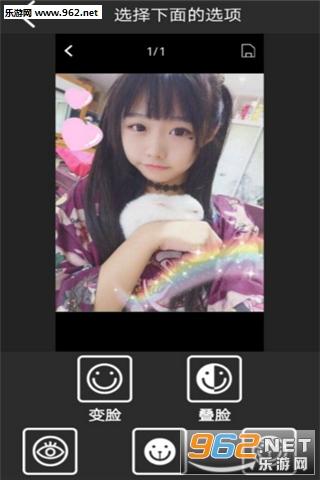 魔术美颜相机appv5.7_截图1