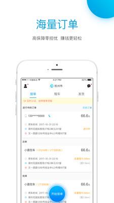 牛滴appv2.6.0_截图1