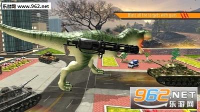 恐龙战斗模拟手游v2.7截图1