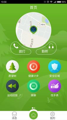 小格雷appv1.0.0.3_截图3