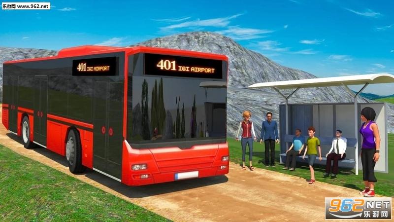 巴士赛车中文版v1.3_截图1