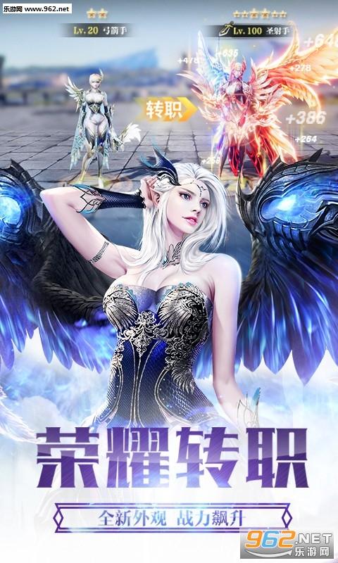 梦幻仙语百度版v1.1.9截图1