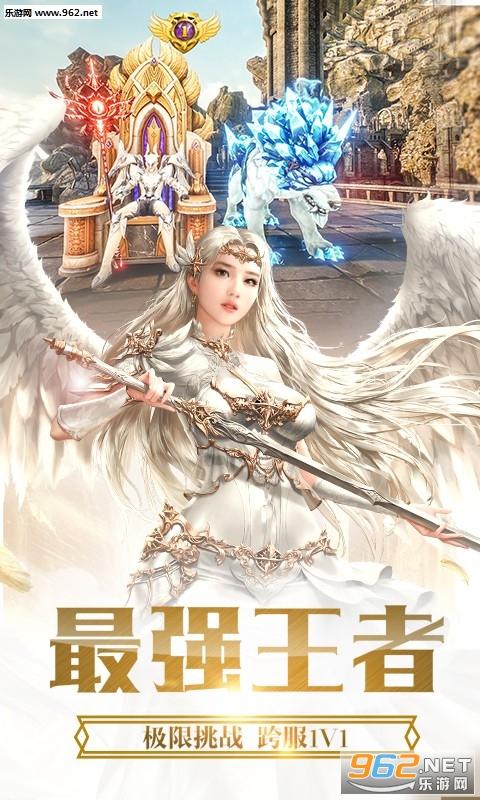 梦幻仙语百度版v1.1.9截图2