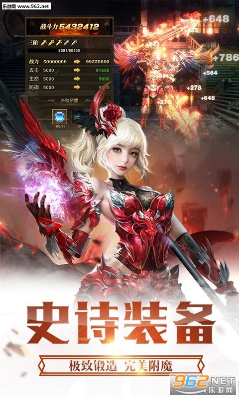 梦幻仙语百度版v1.1.9截图3