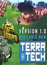 泰拉科技(TerraTech)
