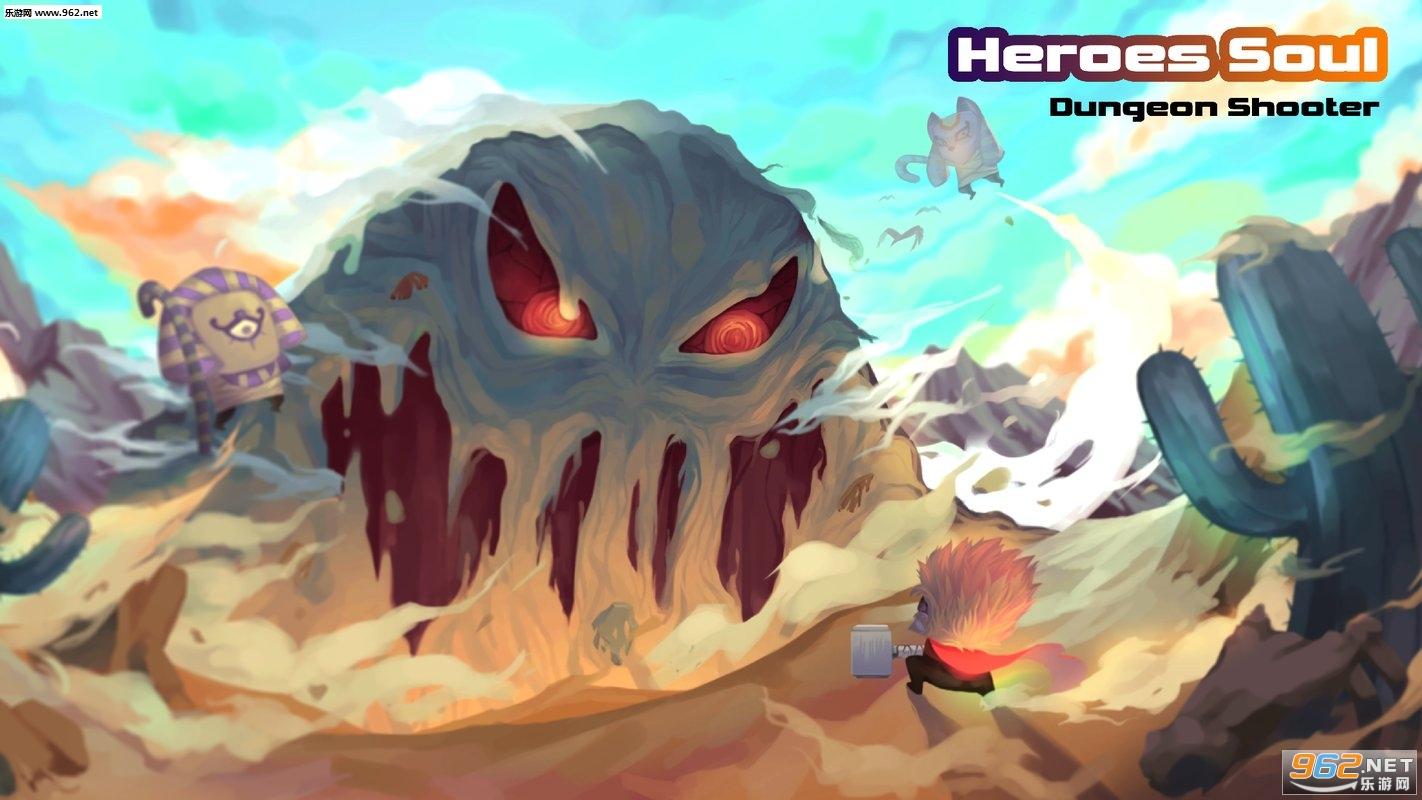 Heroes Soul手游安卓版v1.0.0_截图0