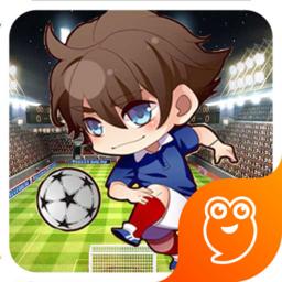 欧冠足球游戏安卓版v1.0.2