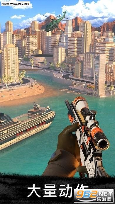 狙击猎手2.15.2完美破解版(Sniper 3D)_截图1