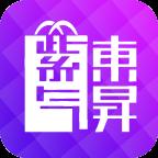 紫气东昇app