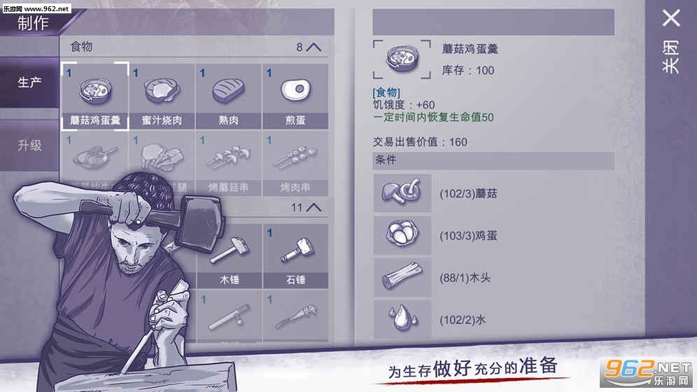 阿瑞斯病毒苹果版v1.0.11截图2