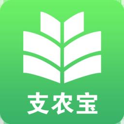 支农宝app