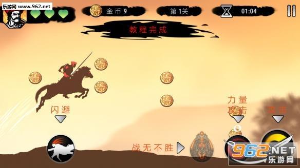 马拉塔勇士传说中文汉化版v1.7_截图0