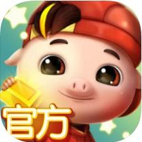 猪猪侠快跑官方版v1.1.2