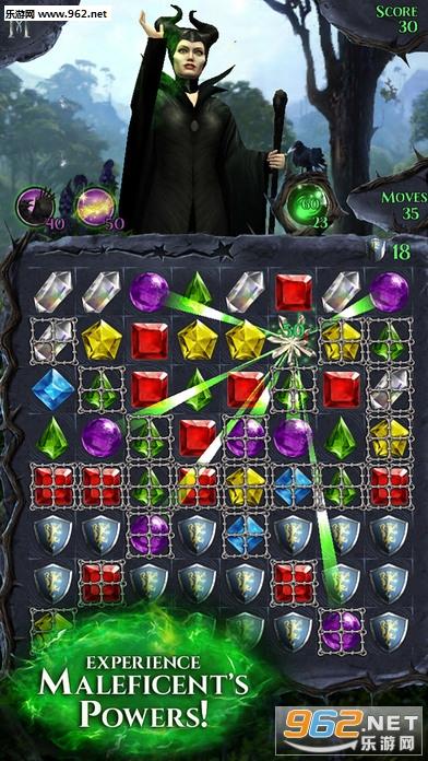 Maleficent Free Fall安卓版v6.0.0截图3